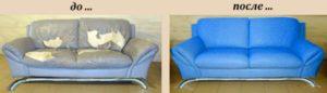 Перетяжка диванов на дому в Саратове недорого